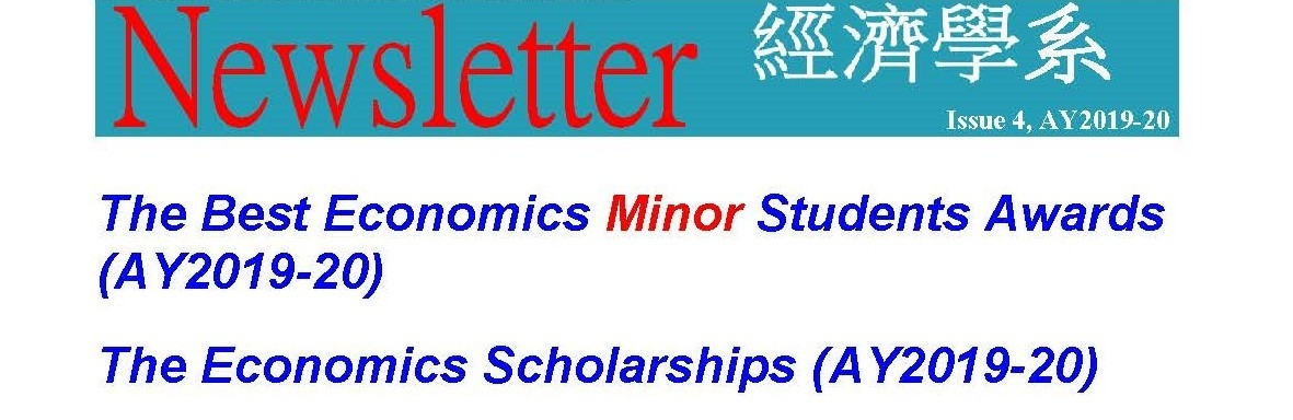 ECON-Newsletter-Issue-4-AY2019-20