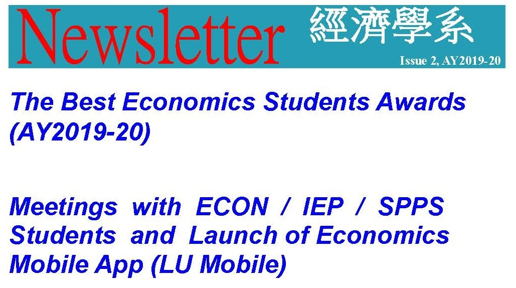 ECON-Newsletter-Issue-2-AY2019-20