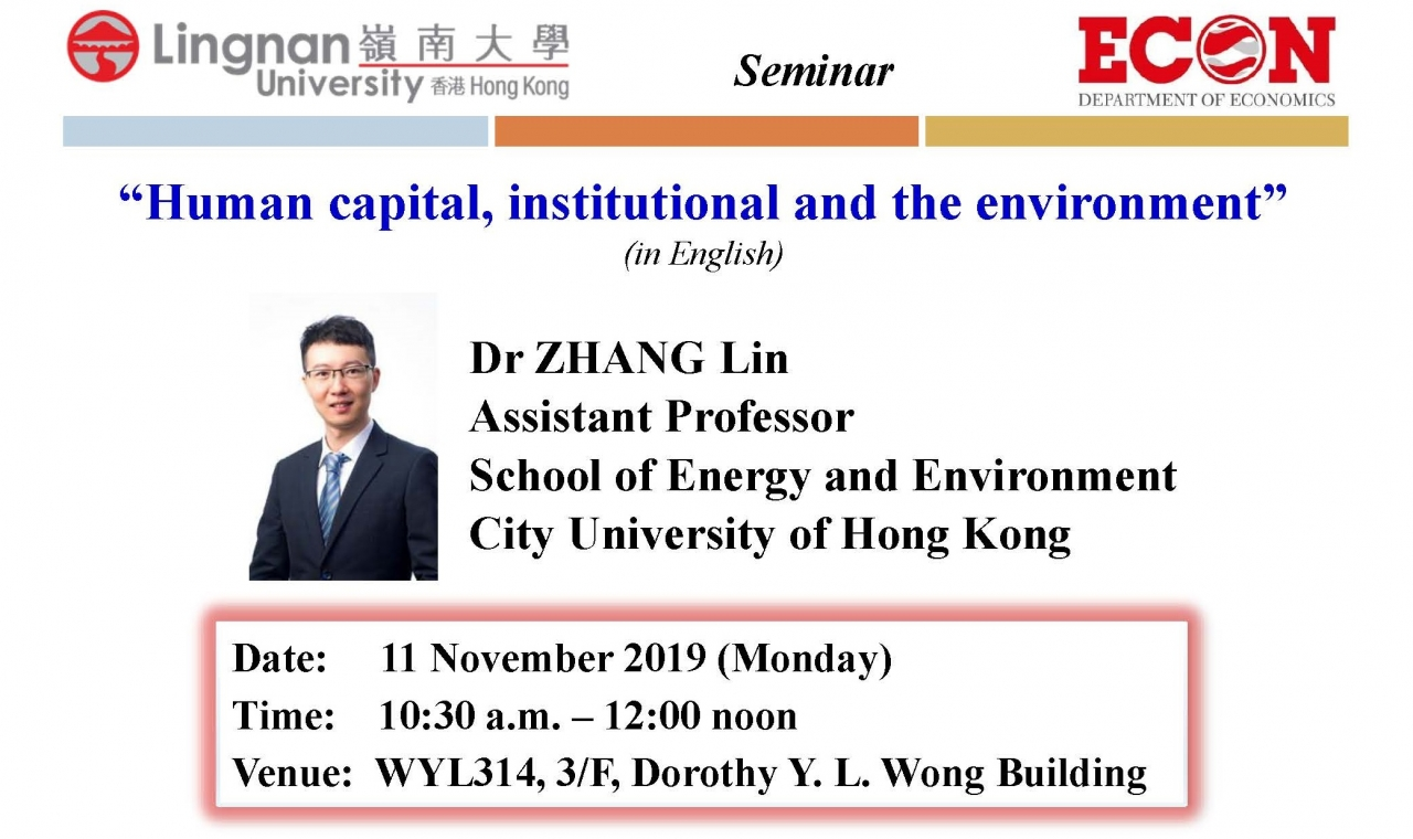 Seminar-on-Human-capital-institutional-and-the-environment
