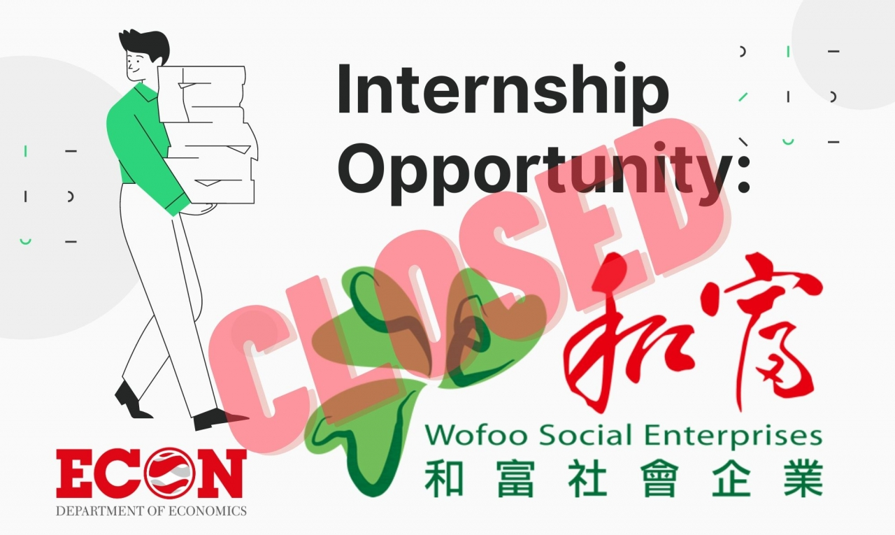 Internship-Opportunity-Wofoo-Social-Enterprises