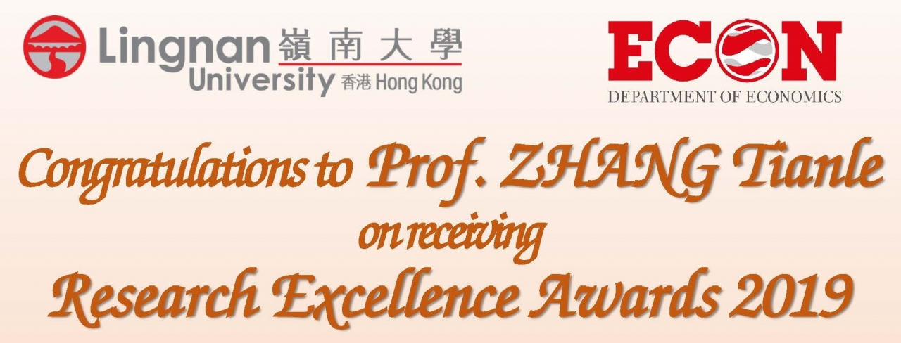 Prof-ZHANG-Tianle-received-Research-Excellence-Awards-2019