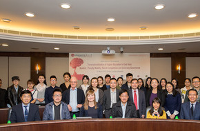 International Symposium on Transnationalization of Higher Education in East Asia, March 2017