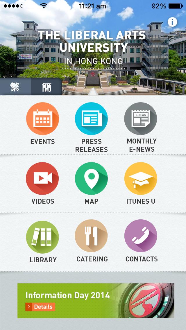 University dating app