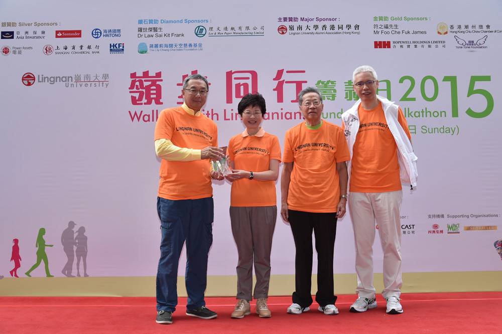 Walkathon 1.jpg