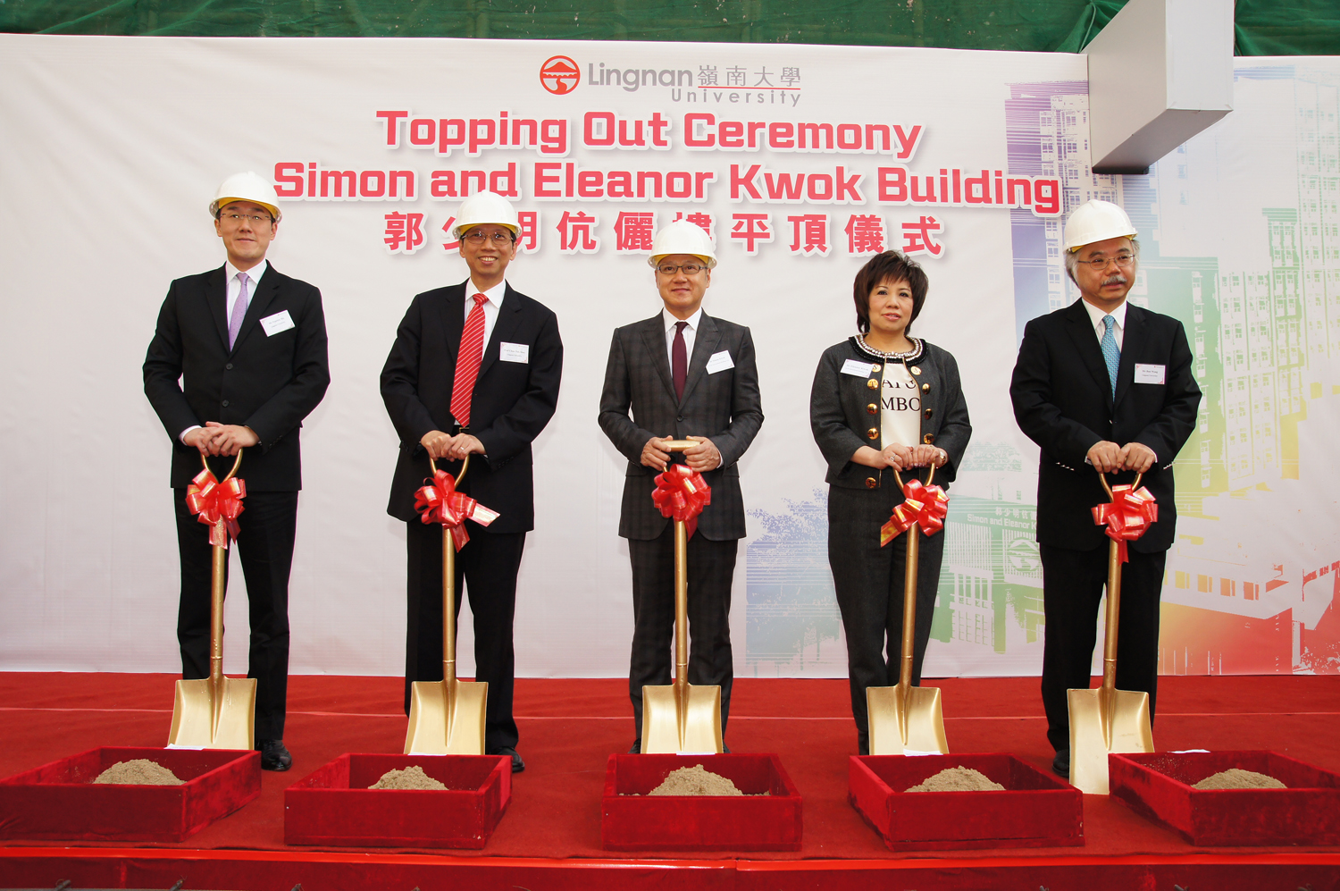 "Topping out ceremony of ""Simon and Eleanor Kwok Building"" at Lingnan University"