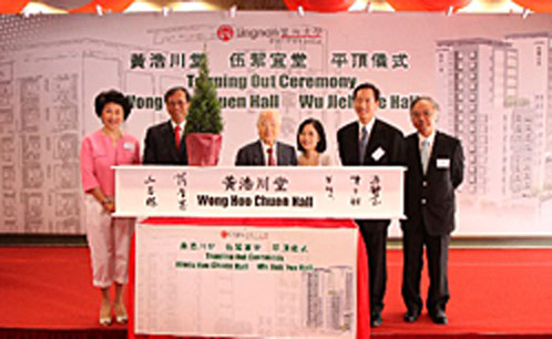 Wong Hoo Chuen Hall and Wu Jieh Yee Hall opened.