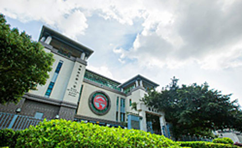 Lingnan University named a top 10 liberal arts college in Asia by Forbes.