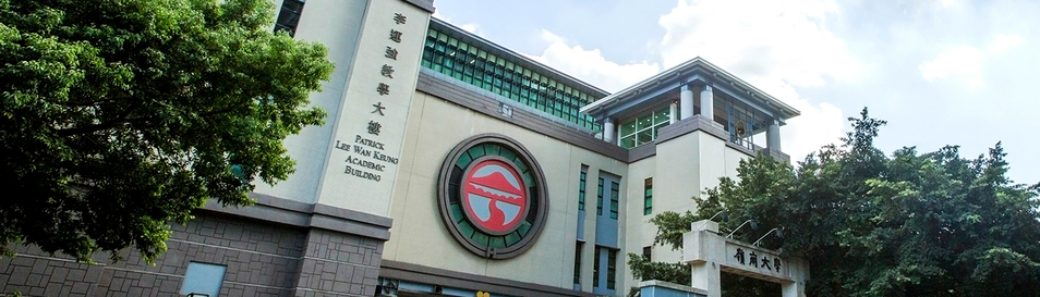 Introducing Lingnan - the Liberal Arts University in Hong Kong