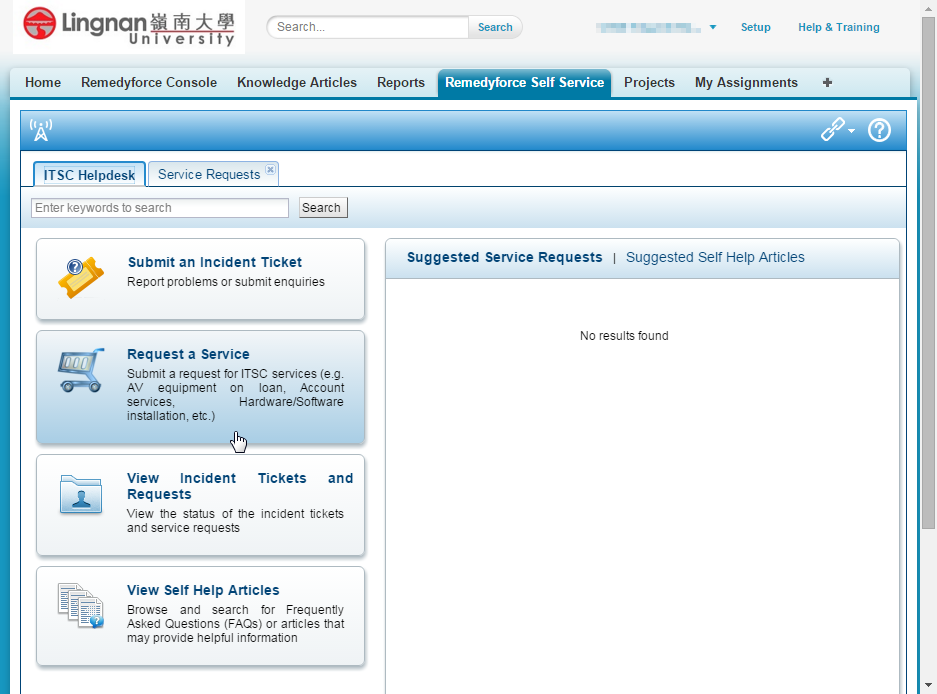 Screenshot of ITSC Helpdesk