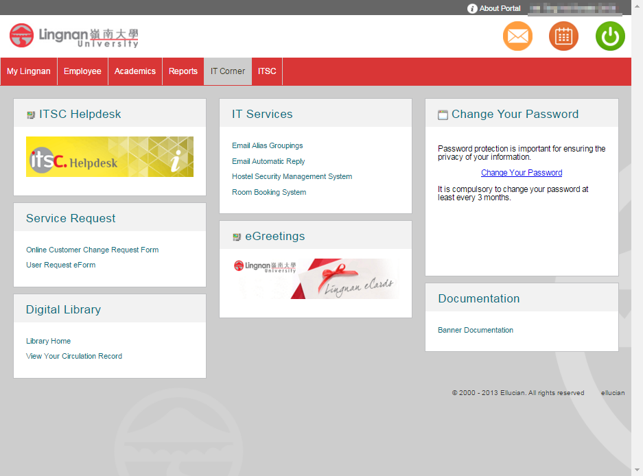 Screenshot of myLingnan Portal