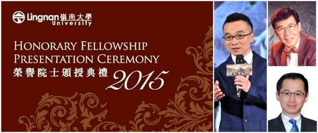 Honorary fellowship recipients 2015
