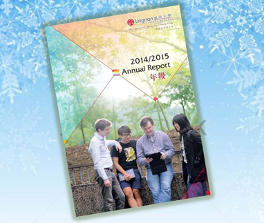 University Annual Report 2014/15 published