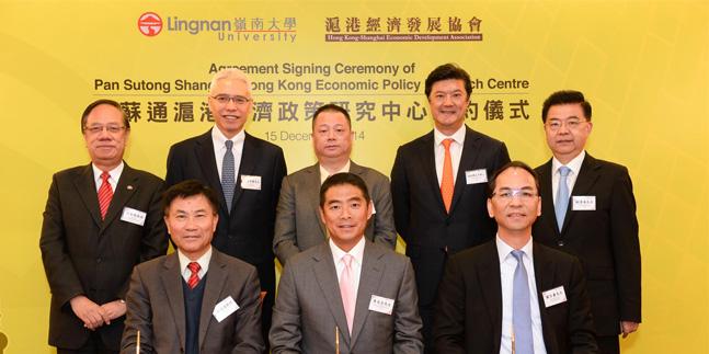 Pan Sutong Shanghai-Hong Kong Economic Policy Research Centre
