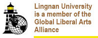 Lingnan University is a member of Global Liberal Arts Alliance