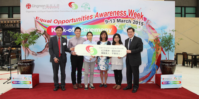 Lingnan University kicks off the Equal Opportunities Awareness Week