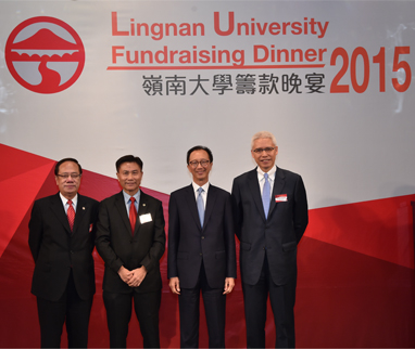 Lingnan University Fundraising Dinner 2015