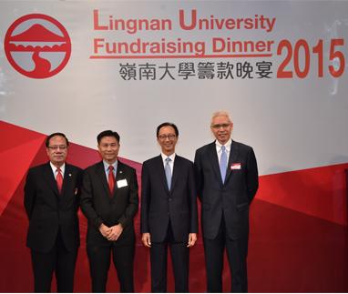 Lingnan University Fundraising Dinner 2015