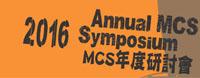 Annual MCS Symposium 2016