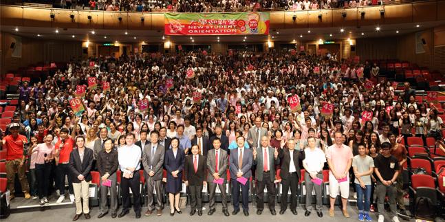 New Student Orientation 2015
