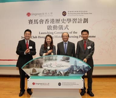 Lingnan University establishes the Jockey Club Hong Kong History Learn