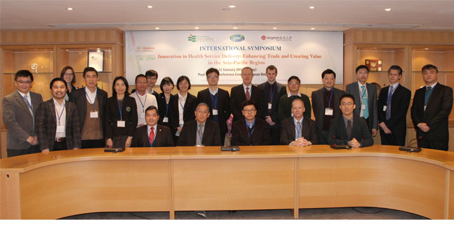 Scholars, practitioners, and experts gather at Lingnan University
