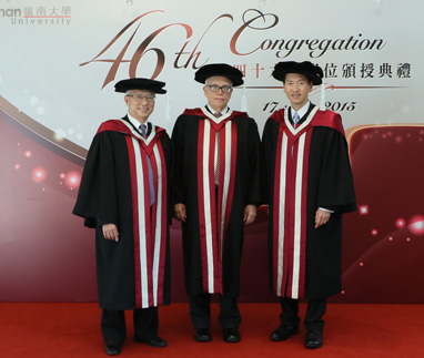 Lingnan University confers honorary doctorates upon three distinguishe
