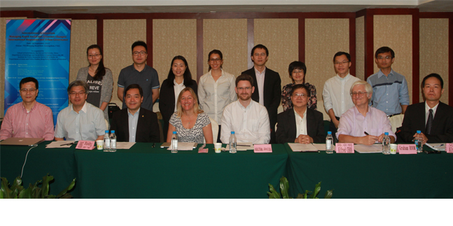 Lingnan University Co-organises International Symposium