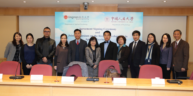 Lingnan University concludes agreement with Renmin University