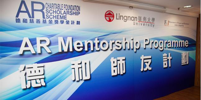 Launch of AR Mentorship Programme