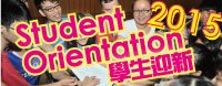 Student Orientation 2015