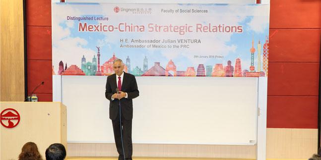 墨西哥駐華大使