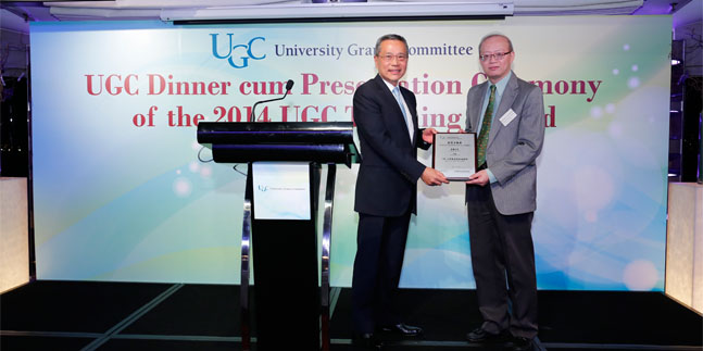Prof Kwong Yim-tze of LU receives UGC Teaching Award 2014