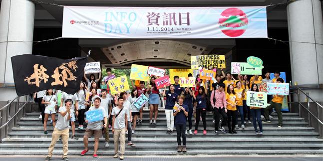 Lingnan University Information Day 2014