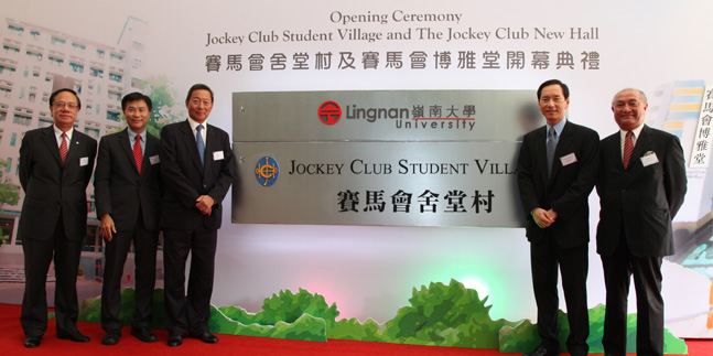 Opening ceremony of the Jockey Club Student Village