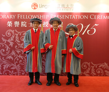 Lingnan University confers honorary fellowships upon three distinguish
