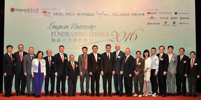 Fundraising Dinner raises over $3.3 million for student development