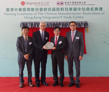 Lingnan University thanks The Chinese Manufacturers' Association of