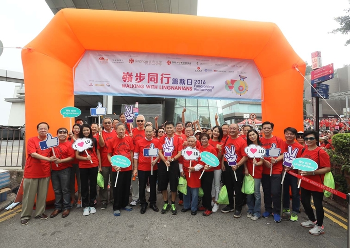 Lingnan University Fundraising Walkathon