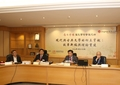 "International Conference on ""Border-Crossing: the Chinese and Foreign, the Ancient and the Modern"""
