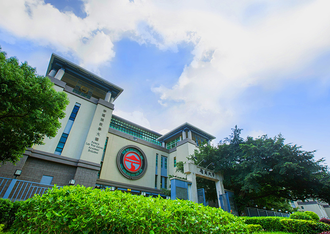 Lingnan University's devotion to quality education commended in the Quality Assurance Council audit report