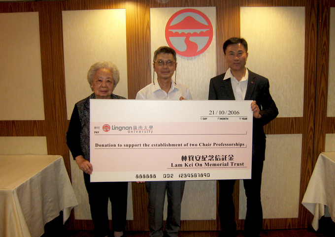 Lingnan receives generous donation from Lam Kei On Memorial Trust to establish two named Chair Professorships