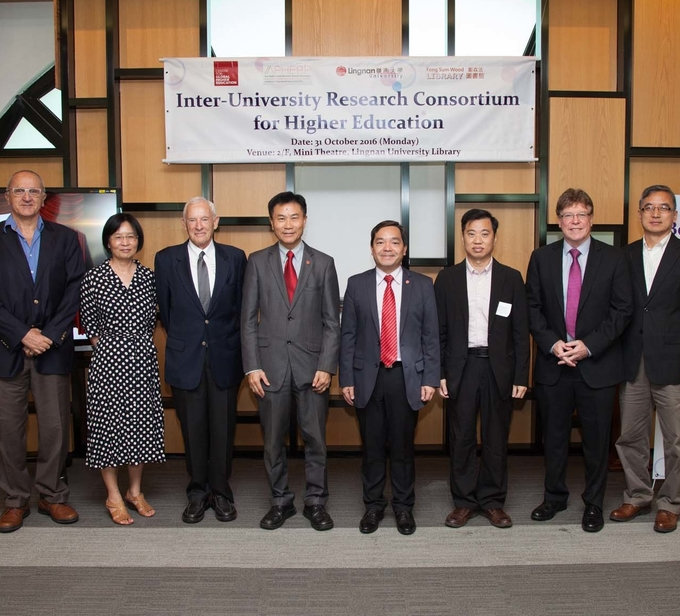 Lingnan University co-launches Research Consortium to strengthen international research on higher education