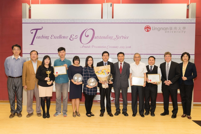 Outstanding staff members honoured for their teaching and service performance