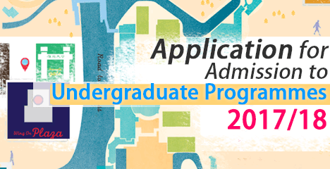 Application for Admission to Undergraduate Programmes 2017/18