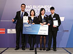 KPMG Business Admin Paper Contest