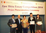 Lee Shiu Financial Essay Competition