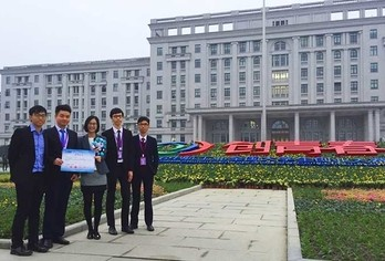 Lingnan students won Gold Prize in China College Students Entrepreneurship Competition