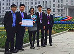China College Students Entrepreneurship Competition
