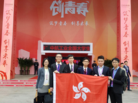 Lingnan students win awards in China College Students Entrepreneurship Competition