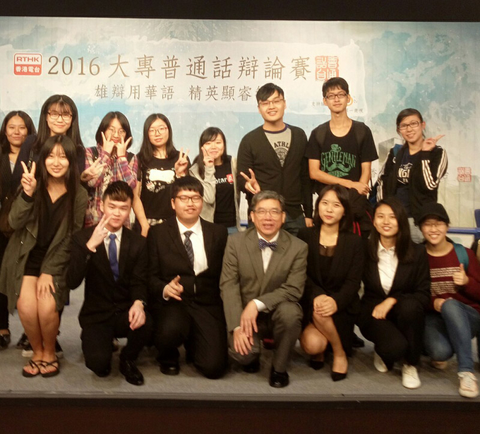 Putonghua Debate Team wins awards in joint-universities Competition